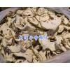 大理香橼片:药材干香橼片批发-骨碎补、云南野生天冬销售