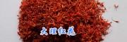 红花一亩产多少斤?—红花采收时间-云南红花销售