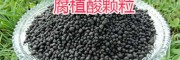 云南腐植酸系列产品厂家—13608700057