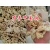 云南干姜:罗平干姜块、低硫姜销售