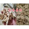 云南小黄姜块:低硫姜块批发商*