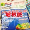 中药材肥料_中药材+肥料*中药材专用肥料