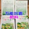 中药材种植肥料_种植药材肥料 _种植中药材肥料厂家批发价