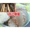 丽江野生蜂蜜多少钱一斤?丽江农特产信息网400-6633-626