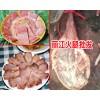 丽江火腿多少钱一斤?-丽江农特产批发丽江农特产信息网400-6633-626