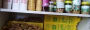 保鲜黄精(酒汁)黄精桑椹酒(露酒)图片
