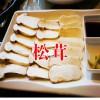 云南干松茸哪里的好_冰冻松茸价格多少钱一斤?