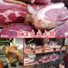 丽江火腿鸡_丽江火腿哪里有卖丽江农特产信息网400-6633-626