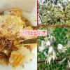 昆明的蜂蜜市场_昆明蜂蜜市场批发-15812056564