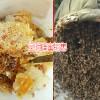 云南保山市土蜂蜜多少钱?_15812056564