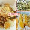 云南普洱市土蜂蜜多少钱?_15812056564