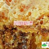 真蜂蜜超过40度高温容易发酵_昆明天然蜂蜜供应商
