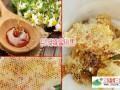 好的蜂蜜是这样的_昆明天然蜂蜜供应商15812056564