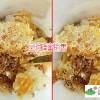 云南野生蜂蜜_云南蜂蜜多少钱一斤