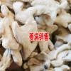 云南黄姜的作用_大黄姜作用_18288499158