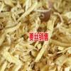 黄姜价格多少钱一斤?_18288499158