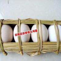 云南农家散养土鸡蛋_云南十八怪之土鸡蛋