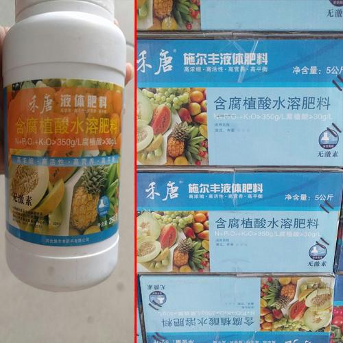 禾唐含腐植酸液体肥料产品特点介绍_15687219599