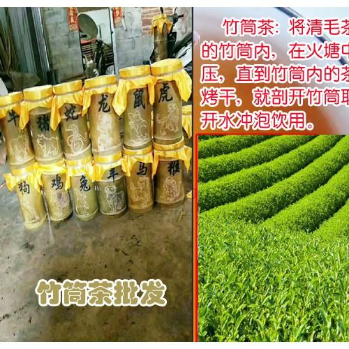 """竹筒茶又叫""""姑娘茶""""_竹筒茶图片_竹筒茶是什么茶?"""