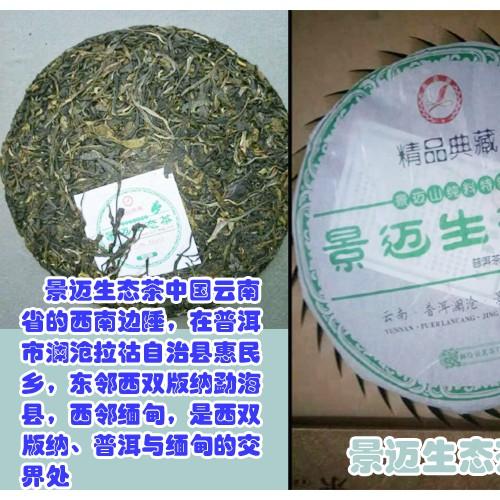 云南普洱宫庭茶批发厂家
