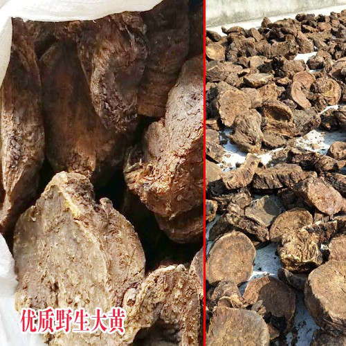 四川省冕宁县中药材购销中心15983516282