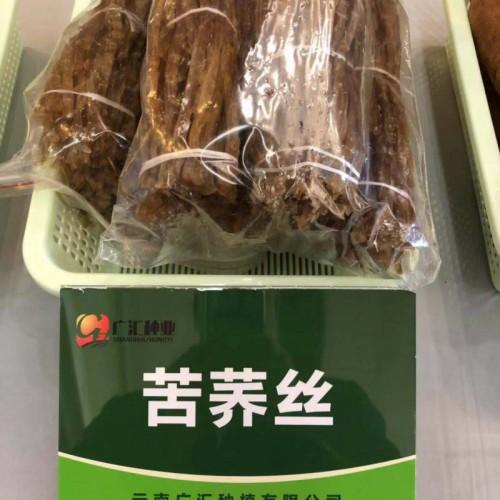 """云南广汇种植公司:""""GH(图形)""""牌马铃薯被评为""""10大名菜"""""""