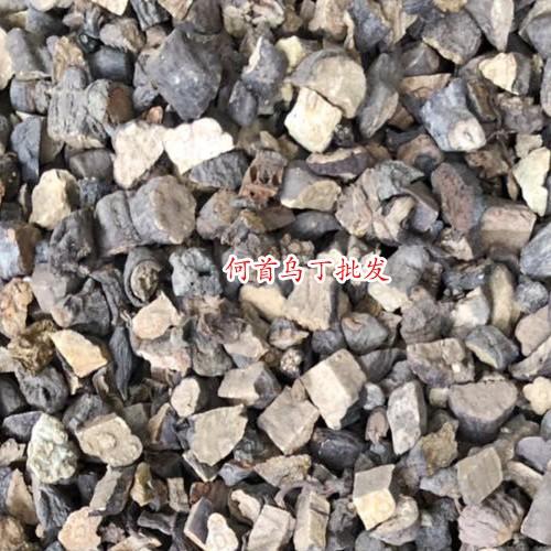 昆明市宜良县南龙中药材经营部产品信息(附图)