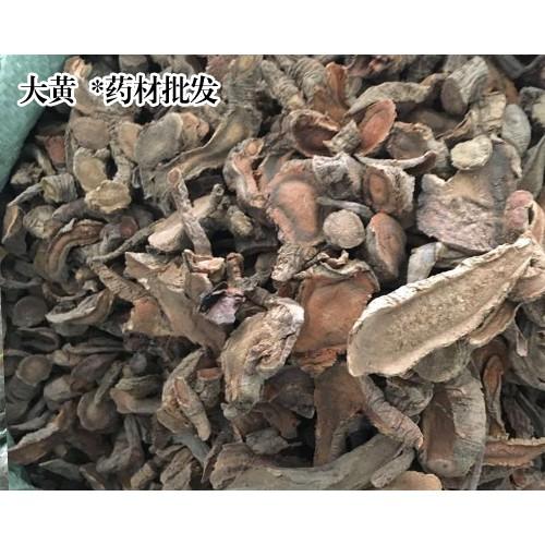 大黄的产区价格是多少?竹叶防风、草血竭、马蹄香