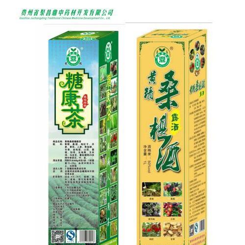 糖康茶,黄精桑椹酒图片
