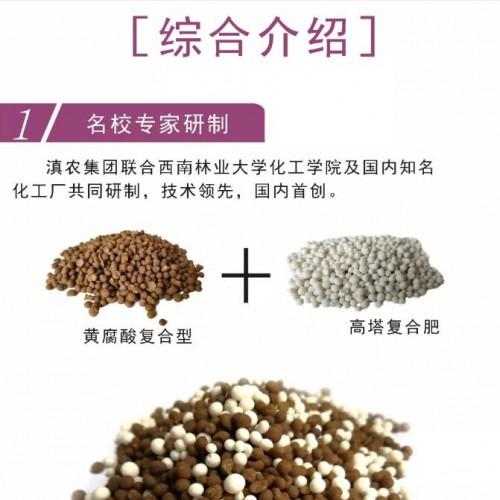 白芨药材专用肥,白及药材肥图片,白芨用什么肥比较好,参考图片