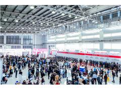 2020第二十四届中国国际食品饮料及酒店餐饮展