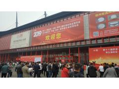 2020第6届欧亚·中国(郑州)国际餐饮食材博览会