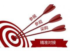 2020中国昆明国际性石展览会