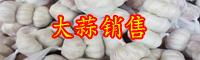 云南现在大蒜多少钱一斤?2020年价格走势如何?