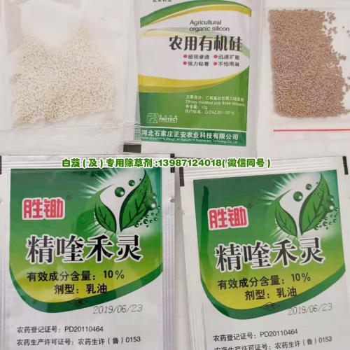 白芨田除草剂加成增效拮抗作用配方