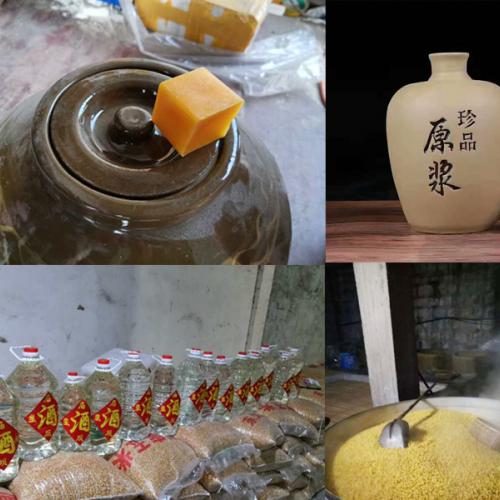 昭通本地酒,葡萄酒的制作方法|昭通白酒酒厂代理政策规定