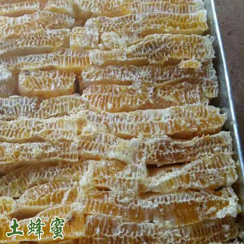 哪里有卖云南土蜂蜜&云南土蜂蜜一斤多少钱