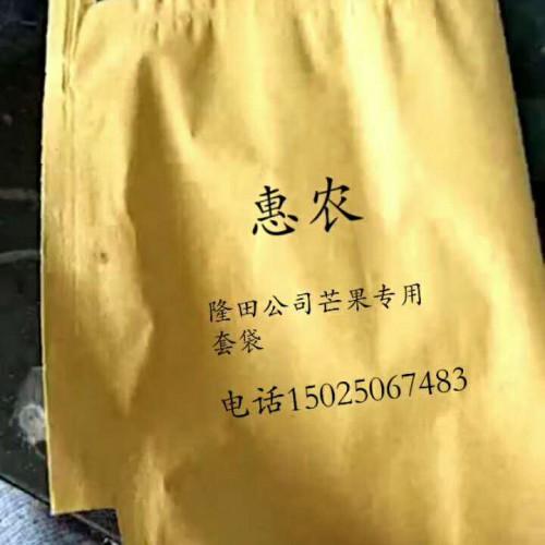 芒果果树套袋|芒果套袋有哪些优缺点?