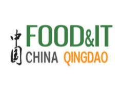 2020第十七届中国(青岛)国际食品加工机械和包装设备展览会