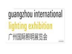 2020广州市国际性照明灯具展会