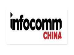 2020北京国际视觉与听觉集成化机器设备与技术展