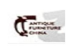 2020国际古典红木家具展会2020国际老古董及工艺品展会