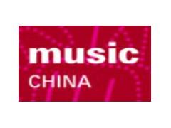 2020我国(上海市)国际性传统乐器展会