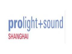 2020国际技术专业音响灯光展会