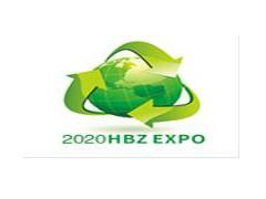 2020北京国际工业生产环境保护、无废加工工艺先进设备展会(2020我国(中西部)国际性节能环保产业展览会)