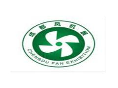 2020第六届中国成都国际性离心风机产业链展会