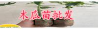 木瓜割开太生了该怎么办?里边的籽能吃吗?