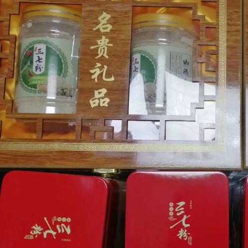 三七直销批发_三七粉供应商
