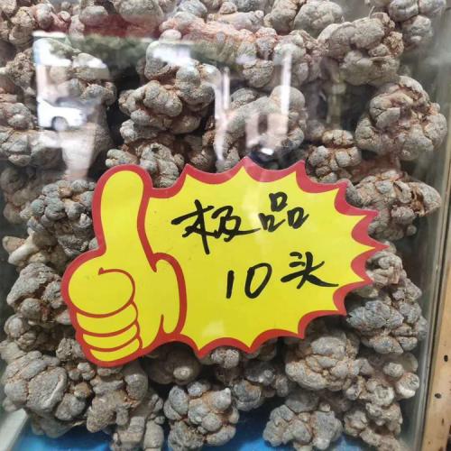 三七#10头三七多少钱(附图)