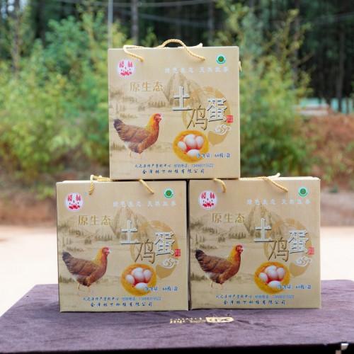 云南土鸡价格多少钱一斤?